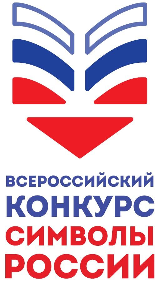 Символы России Лого