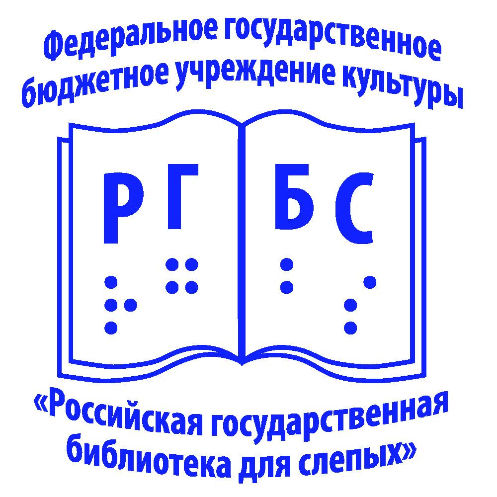 логотип РГБС терминал