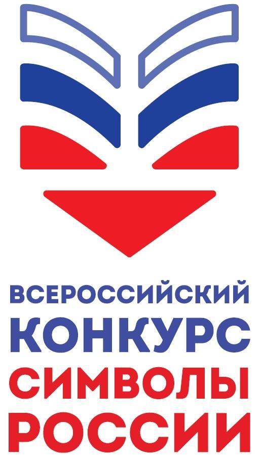 Всероссийский проект «Символы России. Спортивные достижения»