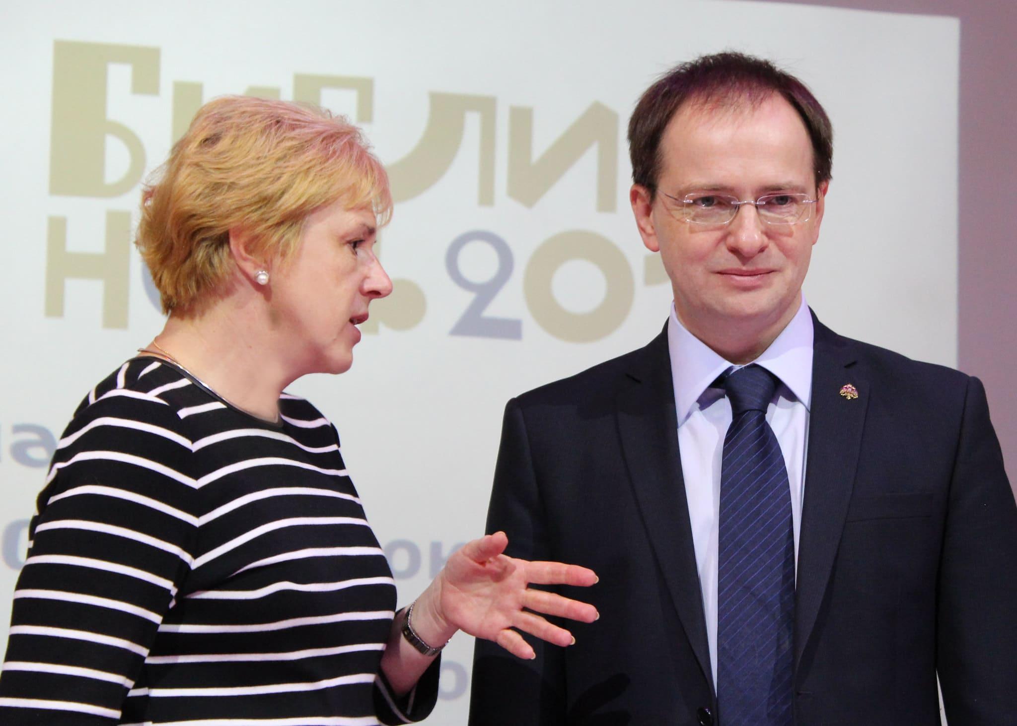 Владимир Мединский и Мария Веденяпина