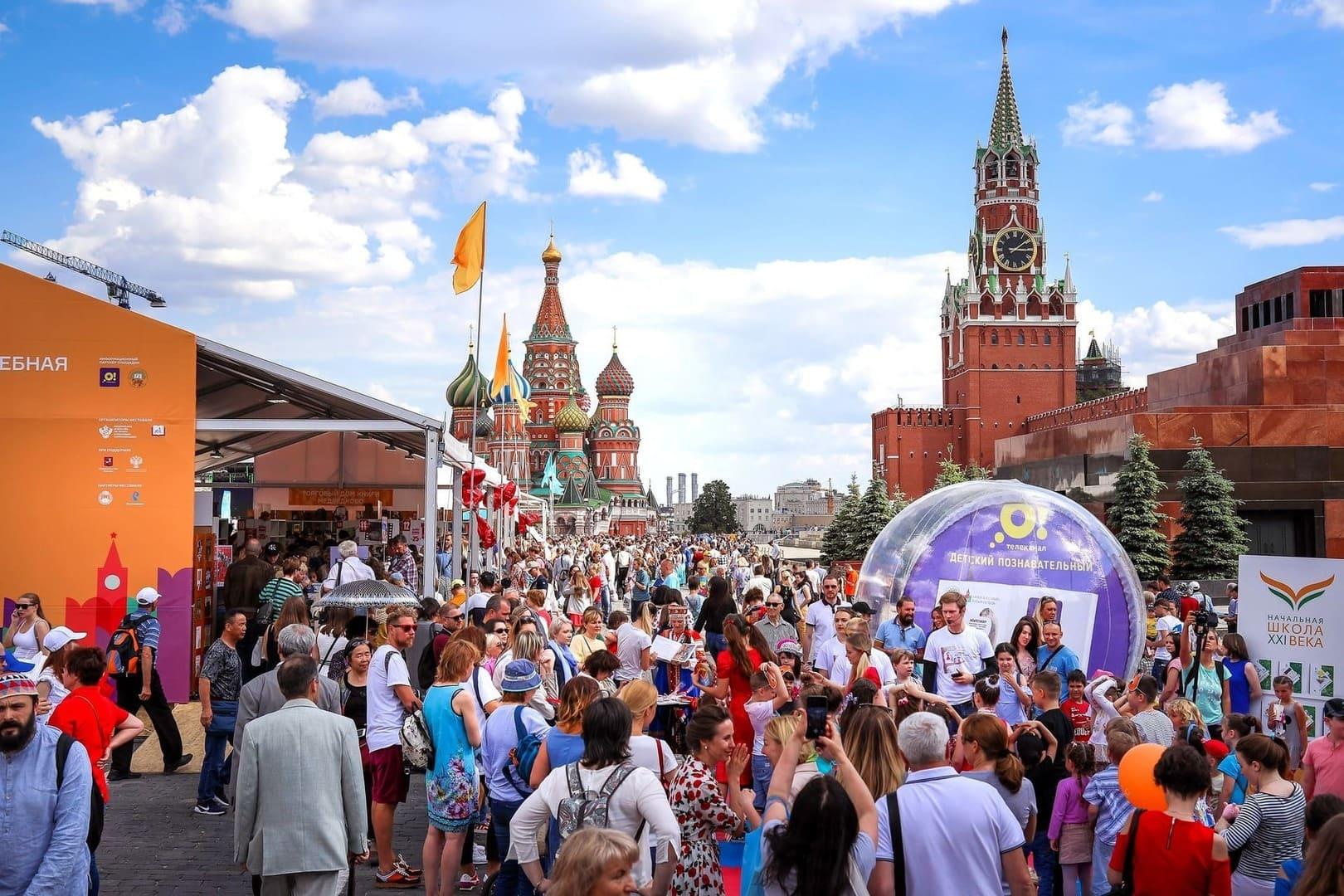Картинки по запросу Книжный фестиваль «Красная площадь»