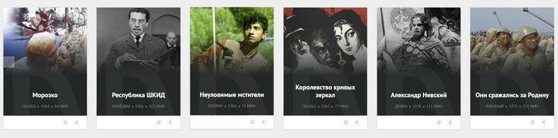 Культура.РФ фильмы