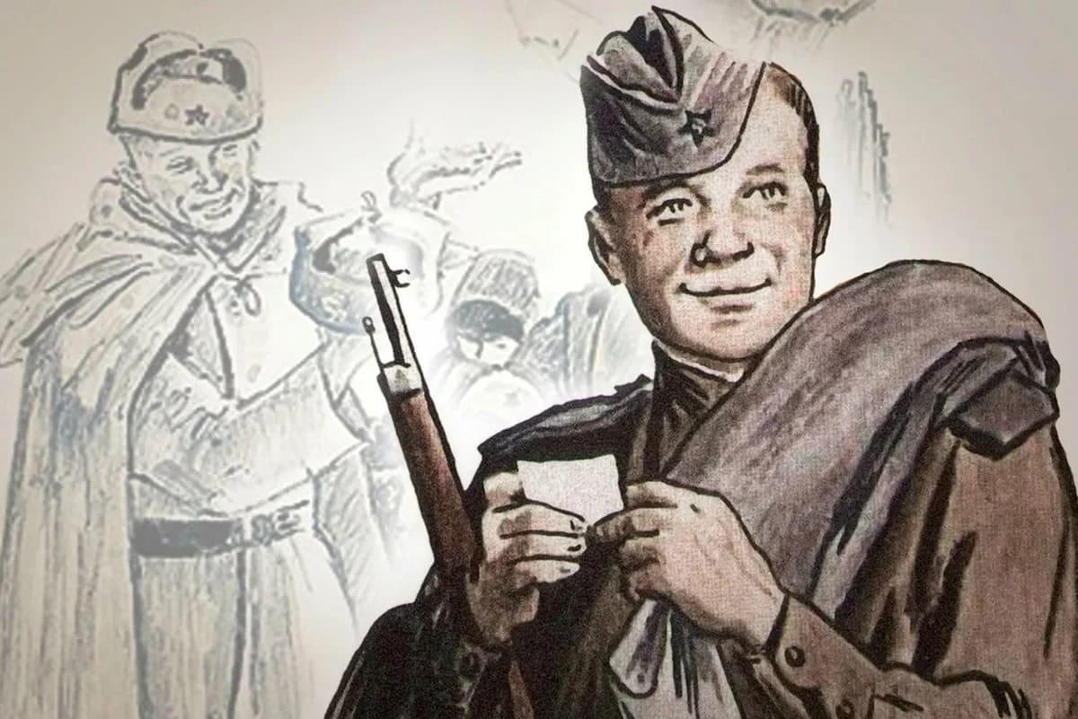 rgdb.ru - Василий Тёркин на YouTube-канале РГДБ