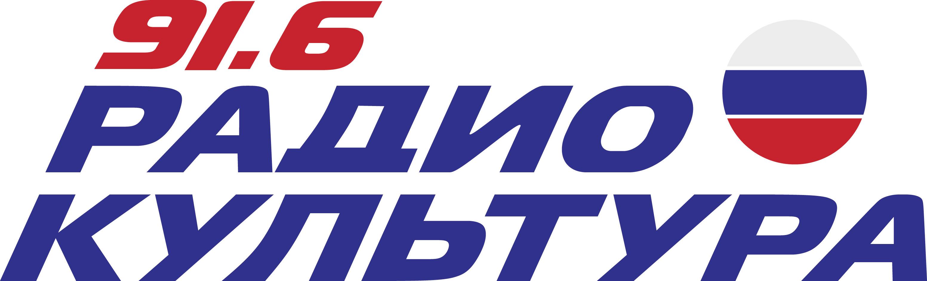 Радио Культура 91.6