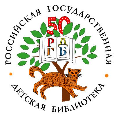 Национальная электронная детская библиотека